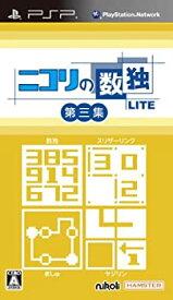 【中古】ニコリの数独LITE 第三集 (収録パズル:数独・スリザーリンク・ましゅ・ヤジリン) - PSP