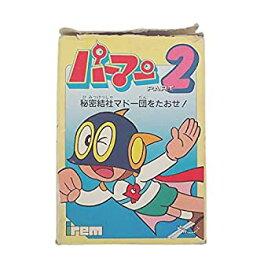 【中古】パーマン2