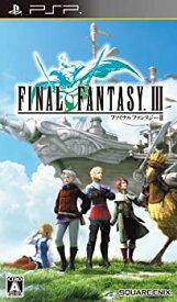 【中古】ファイナルファンタジーIII - PSP