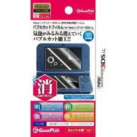【中古】バブルカットフィルム for New 3DSLL