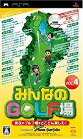 【中古】みんなのGOLF場 Vol.4 (ソフト単体版) (収録エリア:関西&中部編) - PSP
