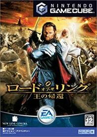 【中古】ロード・オブ・ザ・リング 王の帰還 (GameCube)