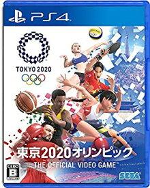 【中古】東京2020オリンピック The Official Video Game - PS4