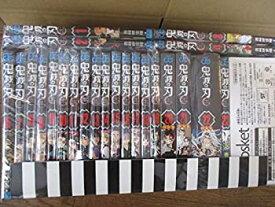 【中古】鬼滅の刃 1-19全巻セット 20巻・21巻・22巻特装版 23巻 フィギュア付き同梱版