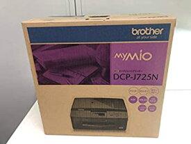 【中古】ブラザー工業 薄型インクジェット複合機(MyMio) DCP-J725N