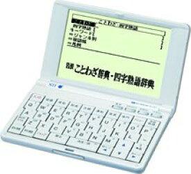 【中古】SEIKO IC DICTIONARY SL-LT3W (13コンテンツ 生活モデル)