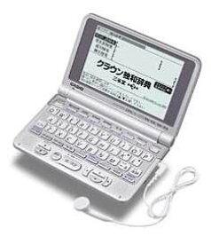 【中古】CASIO 電子辞書 EX-word データプラス2 XD-ST7100 (25コンテンツ 英語/音声 ドイツ語系 6ヶ国語音声読み上げ機能&ドイツ語ネイティブ音声機能