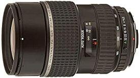 【中古】PENTAX 望遠ズームレンズ FA645 80-160mmF4.5 645マウント 645サイズ・645Zサイズ 26835