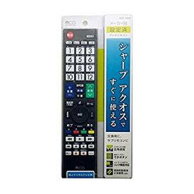 【中古】ミヨシ メーカー別テレビリモコン シャープ アクオス 対応 MRC-SH01 [並行輸入品]