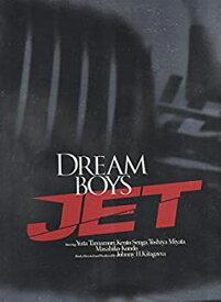 【中古】パンフレット 玉森裕太・千賀健永・宮田俊哉 2013 舞台 「DREAM BOYS JET」 袋にイタミあり