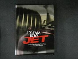 【中古】DREAM BOYS JET 2013 パンフレット Kis-My -Ft2玉森千賀宮田 中古 ジャニーズ グッズ コンサート ライブ 公式 グッズ