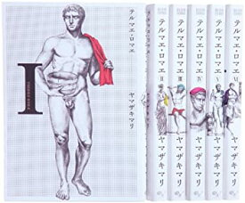 【中古】テルマエ・ロマエ コミック 全6巻完結セット (ビームコミックス)