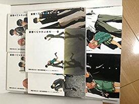 【中古】戦線スパイクヒルズ 全7巻完結(ヤングガンガンコミックス) [マーケットプレイス コミックセット]