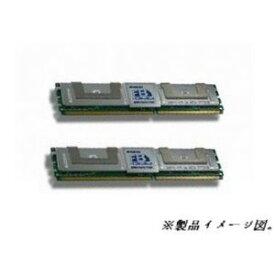 【中古】2GB×2枚 (計4GB標準パワーセット)サーバー対応 DDR2 667MHz SDRAM(PC2-5300)240pin ECC FB-DIMM 2GB2枚組 D2/F667-E2GX2 互換【バルク品】