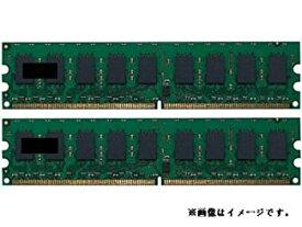 【中古】2GBメモリセット(1GB*2)NEC サーバー/ワークステーション用DDR2 533MHz SDRAM(PC2-4200) 240Pin DIMM with ECC付 NF8102-260互換