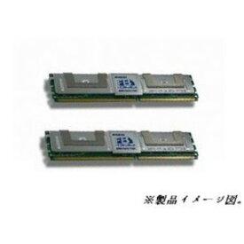 【中古】8GB kit DDR2 667/PC2-5300 FB-DIMM 4GB×2枚組 サーバ・ワークステーション用メモリDELL PowerEdgeシリーズ互換準拠 Workstation 490などに【バ