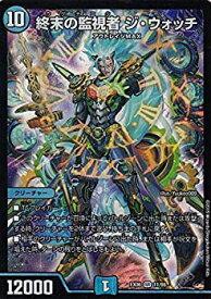 【中古】デュエルマスターズ DMEX06 11/98 終末の監視者 ジ・ウォッチ (SR スーパーレア) 絶対王者!! デュエキングパック (DMEX-06)
