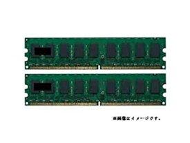 【中古】2GBデュアル標準セット(1GB*2)DDR2 240pin ECC DIMM HP/NECサーバー対応 N8102-6290/P/N 384705-051互換【バルク品】