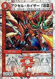 【中古】アクセル・カイザー 「迅雷」 プロモーションカード デュエルマスターズ 燃えよ龍剣ガイアール dmd18-005