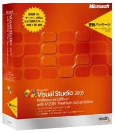 【中古】Visual Studio 2005 Professional Edition with MSDN Premium 更新