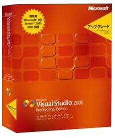 【中古】Visual Studio 2005 Professional Edition アップグレード