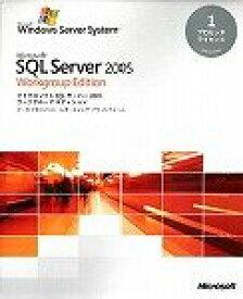 【中古】Microsoft SQL Server 2005 Workgroup Edition 日本語版 プロセッサライセンス