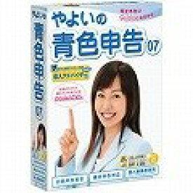 【中古】【旧商品】やよいの青色申告07 ガイドブック付確定申告版
