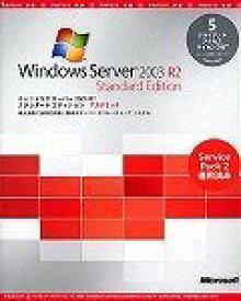 【中古】Microsoft Windows Server 2003 R2 Standard Edition アカデミック 5クライアントアクセスライセンス付