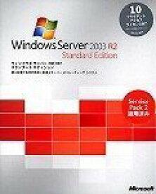 【中古】Microsoft Windows Server 2003 R2 Standard Edition 10クライアントアクセスライセンス付