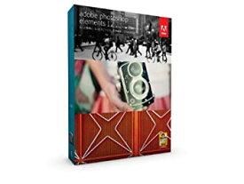 【中古】【旧商品】Adobe Photoshop Elements 12 Windows/Macintosh版