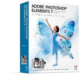 【中古】Adobe Photoshop Elements 7 日本語版 Windows版 通常版