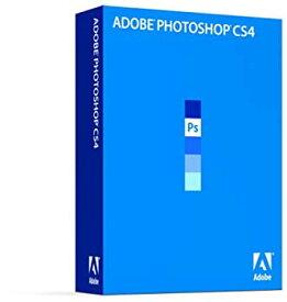 【中古】【旧製品】Adobe Photoshop CS4 (V11.0) 日本語版 Windows版