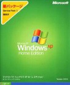 【中古】【旧商品/サポート終了】Microsoft Windows XP Home edition SP1