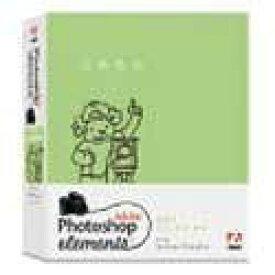 【中古】Adobe Photoshop Elements 3.0 日本語版 Windows版