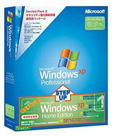 【中古】【旧商品/サポート終了】Microsoft Windows XP Professional Service Pack 2 Windows XP Home Edition ユーザー限定 ステップ アップグレード