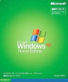 【中古】【旧商品/サポート終了】Microsoft Windows XP Home Edition Service Pack 2 日本語版 追加ライセンスパック (MLP)