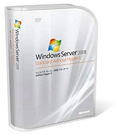 【中古】Windows Server 2008 Standard without Hyper-V (5クライアント アクセス ライセンス付)