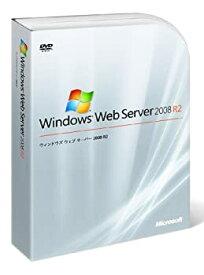 【中古】Microsoft Windows Web Server 2008 R2