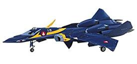 【中古】ハセガワ マクロスプラス YF-21 1/72スケール プラモデル 11
