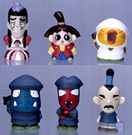 【中古】おじゃる丸 ソフビ指人形 パート4 全6種セット