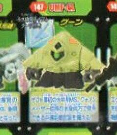 【中古】SDガンダムフルカラーカスタム15 147 UMF-4Aグーン1種