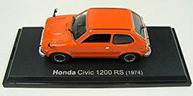 【中古】アシェット 国産名車コレクション1/43 ( 模型のみ ) VOL.15 ホンダシビック1200RS(1974)