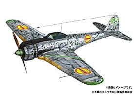 【中古】プレックス/プラッツ 荒野のコトブキ飛行隊 隼一型 レオナ機&ザラ機仕様 1/144スケール プラモデル KHK144-H3