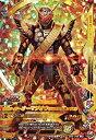 【中古】ガンバライジング BS3-049 仮面ライダーオーマジオウ(2019常磐ソウゴ) LR