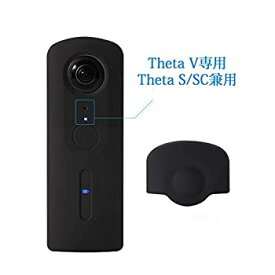 【中古】Ricoh Theta V専用 S/SC兼用新バージョンカバー 保護ケース マイク穴あり レンズキャップ付き 360全天球カメラ用 OS962