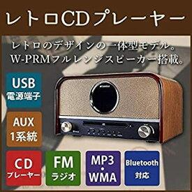 【中古】SANSUI CDプレーヤー Bluetooth対応 SMS-800BT