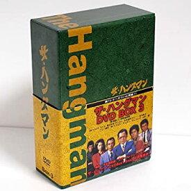 【中古】ザ・ハングマン DVD-BOX 3