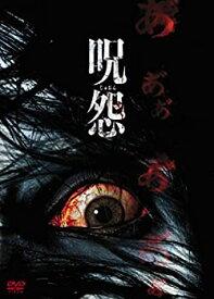 【中古】呪怨 劇場版 DVD最恐BOX