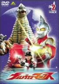 【中古】ウルトラマンマックス 2 [DVD]