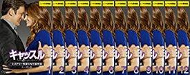 【中古】キャッスル ミステリー作家のNY事件簿 シーズン6 [レンタル落ち] 全12巻セット [マーケットプレイスDVDセット商品]